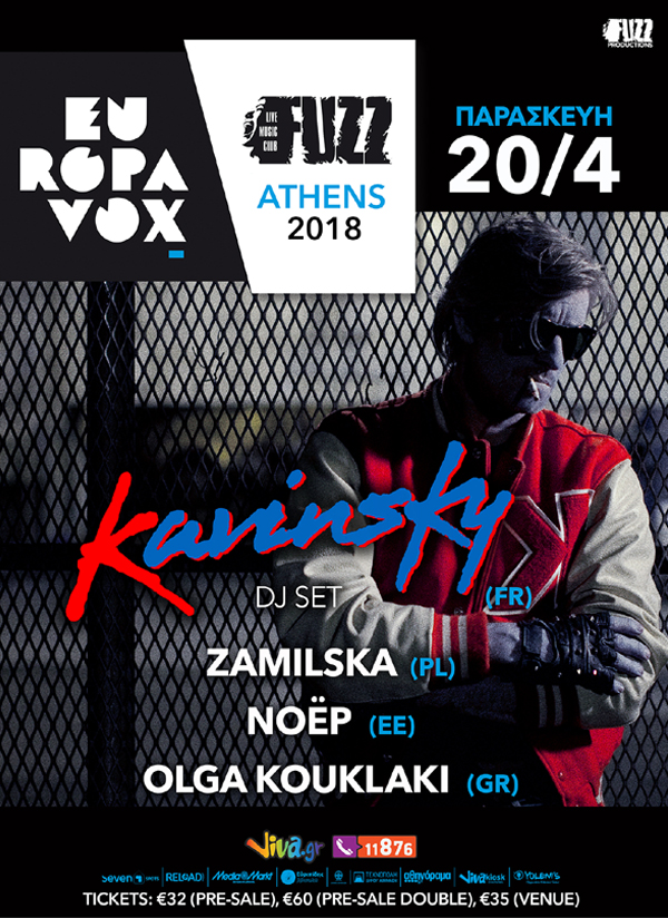 Image result for line up Europavox Festival επιστρέφει στην Αθήνα και στο Fuzz Live musicclub!